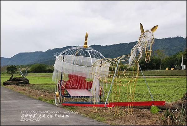 2016-01-大農大富平地森林20.jpg