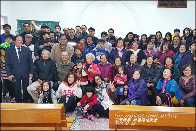 105年新春感恩聚會10.jpg