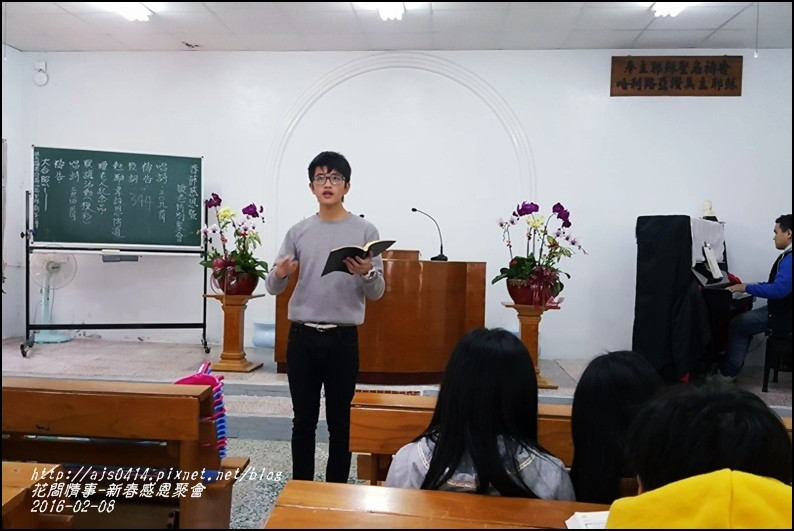 105年新春感恩聚會2.jpg