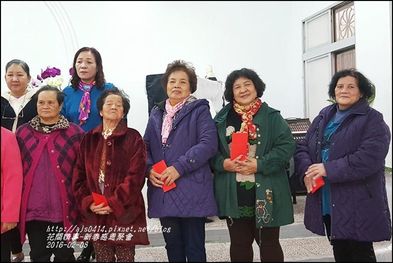 105年新春感恩聚會4.jpg