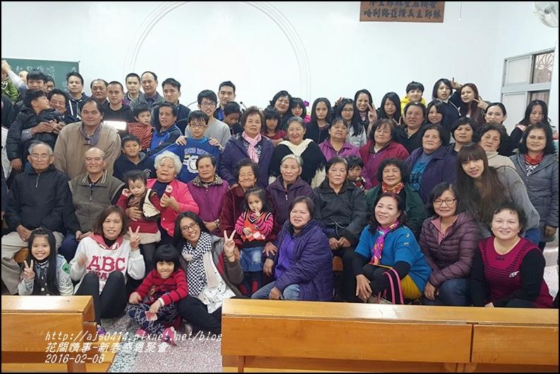 105年新春感恩聚會9.jpg