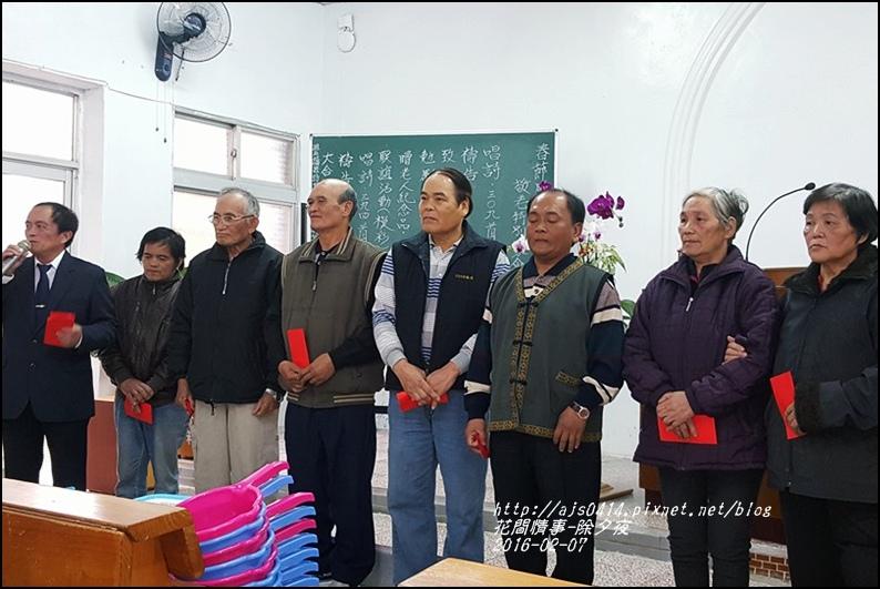 105年新春感恩聚會12.jpg