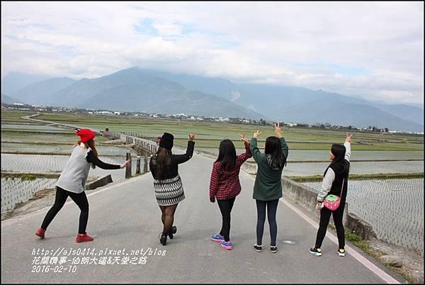 2016-02-伯朗大道&天堂之路28.jpg