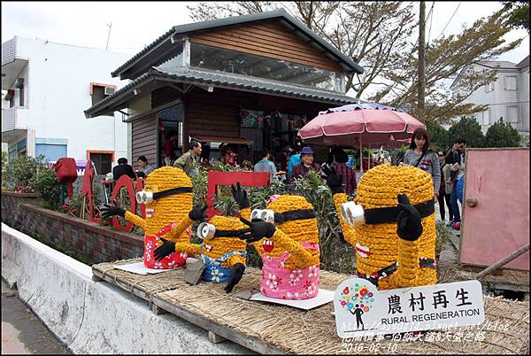 2016-02-伯朗大道&天堂之路34.jpg