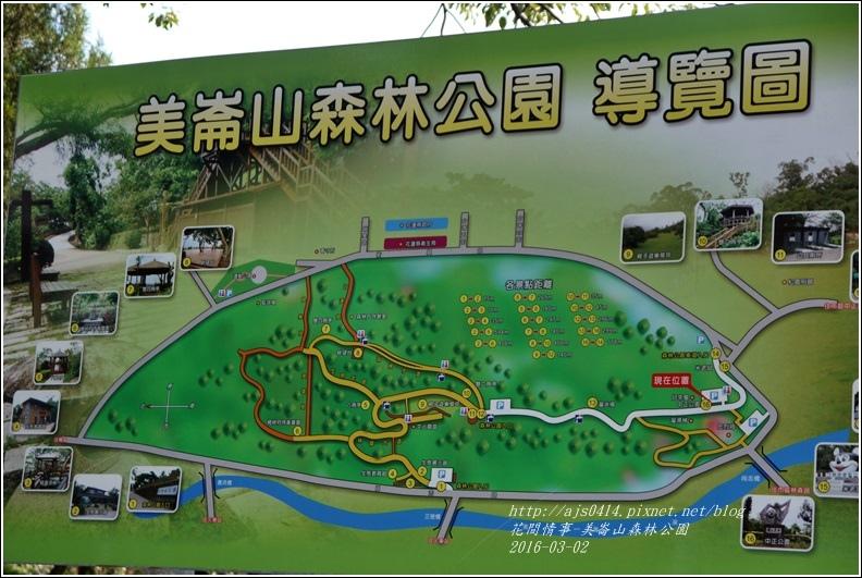 2016-03-美崙山森林公園1.jpg