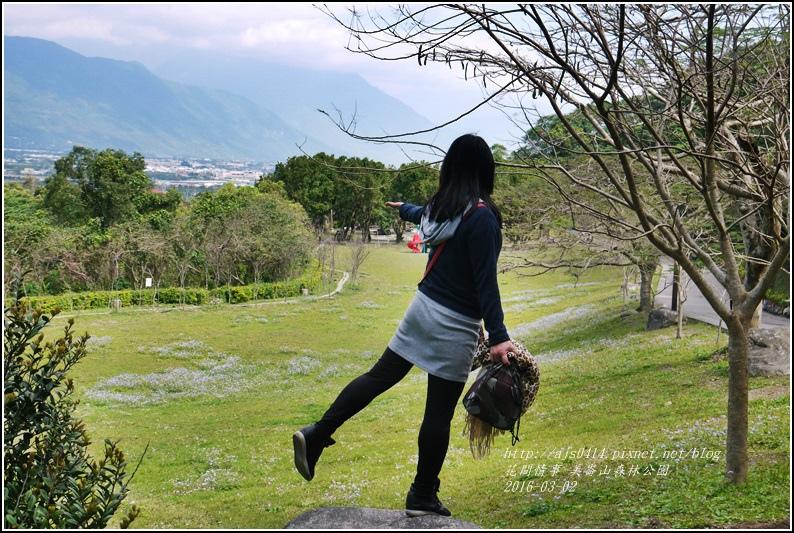 2016-03-美崙山森林公園7.jpg