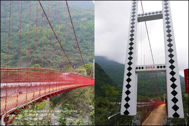 2016-04-武陵吊橋15.jpg
