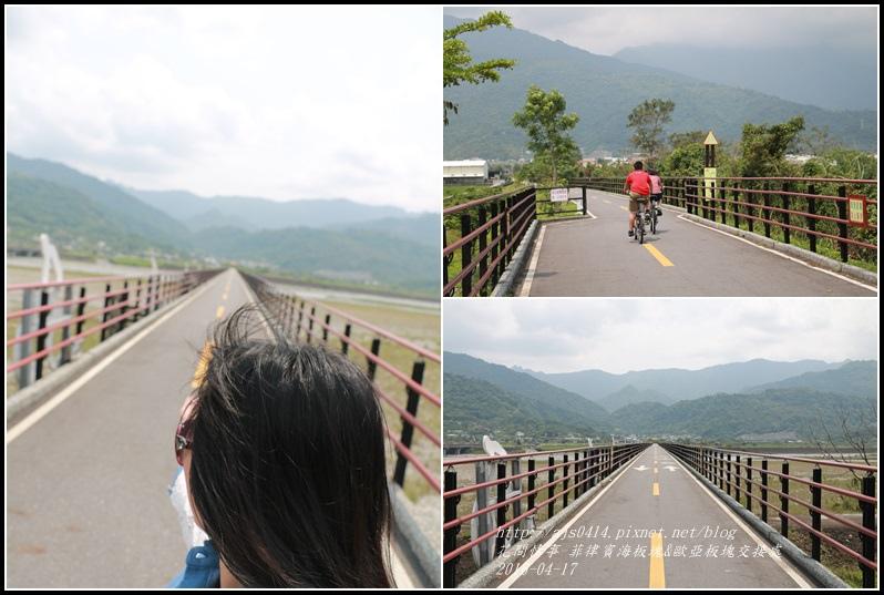2016-菲律賓海板塊&歐亞板塊交接處(玉富自行車道)7.jpg