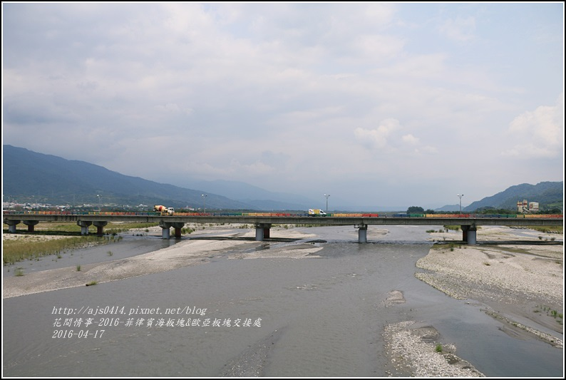 2016-菲律賓海板塊&歐亞板塊交接處(玉富自行車道)19.jpg