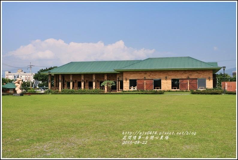 台開心農場14-2016-04.jpg