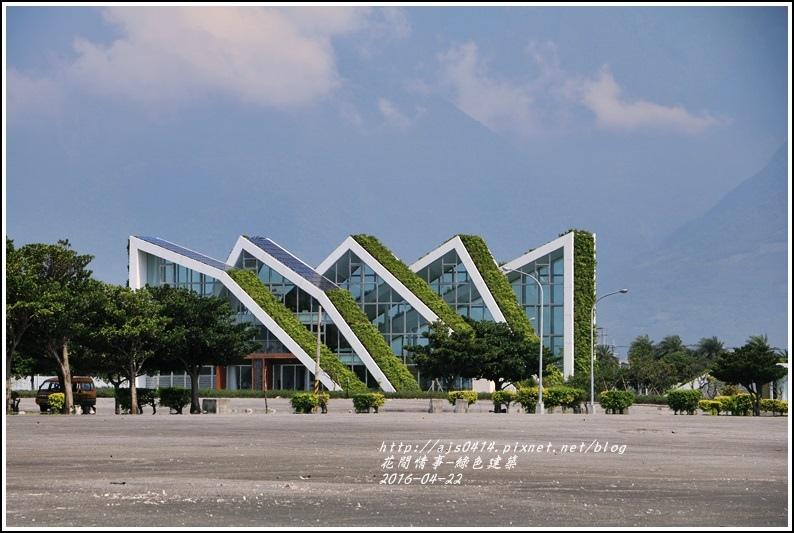 綠色建築1.jpg