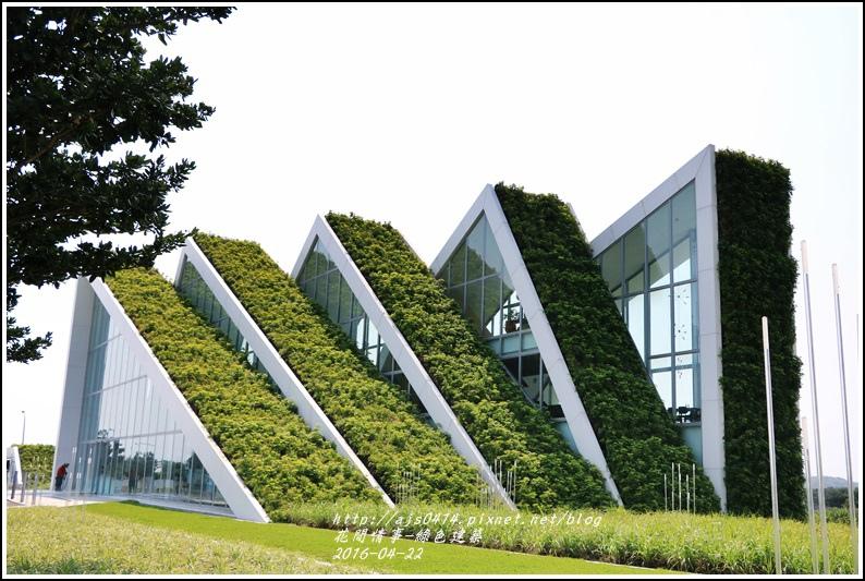 綠色建築3.jpg