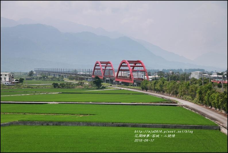 2016-04-客城一、二號橋1.jpg