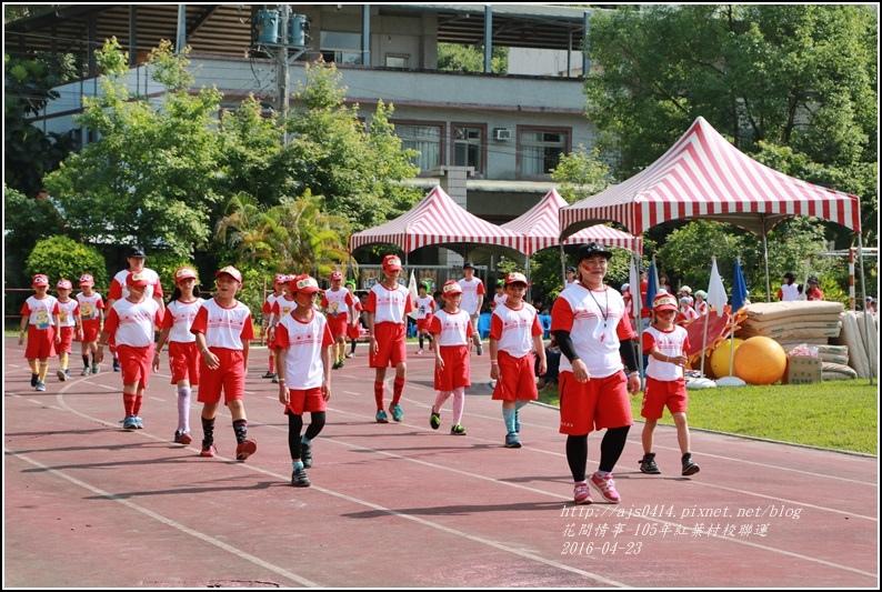 2016-紅葉國小村校聯合運動會13.jpg