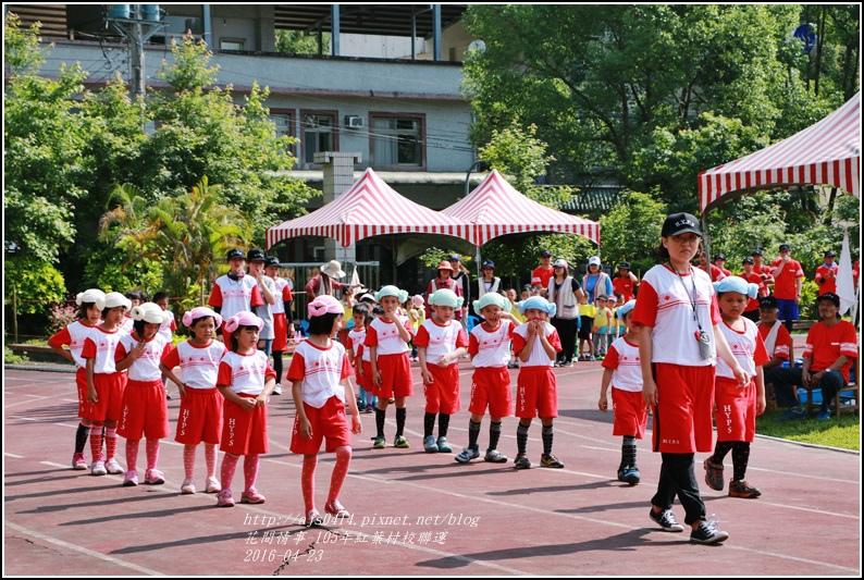 2016-紅葉國小村校聯合運動會20.jpg