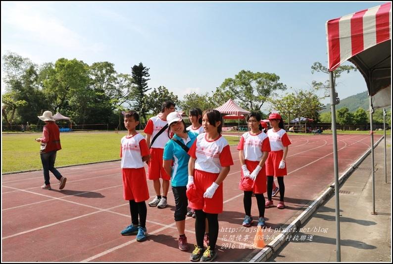 2016-紅葉國小村校聯合運動會38.jpg