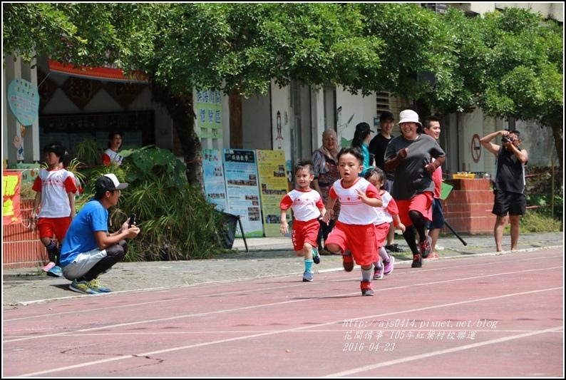 2016-紅葉國小村校聯合運動會86.jpg