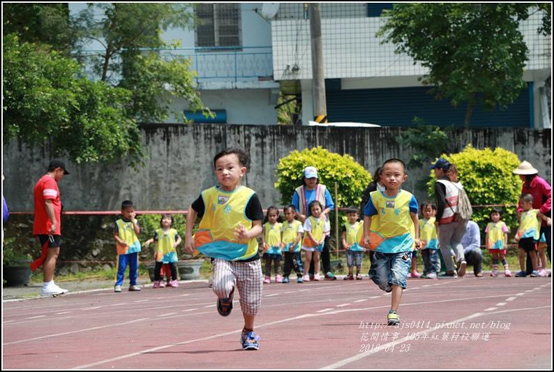 2016-紅葉國小村校聯合運動會87.jpg