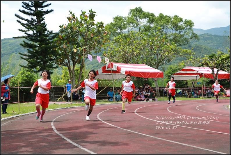 2016-紅葉國小村校聯合運動會97.jpg