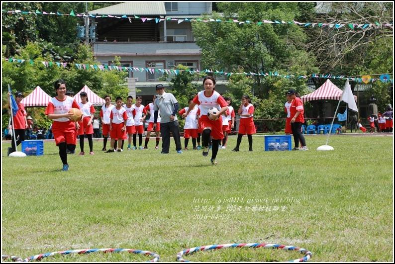 2016-紅葉國小村校聯合運動會112.jpg