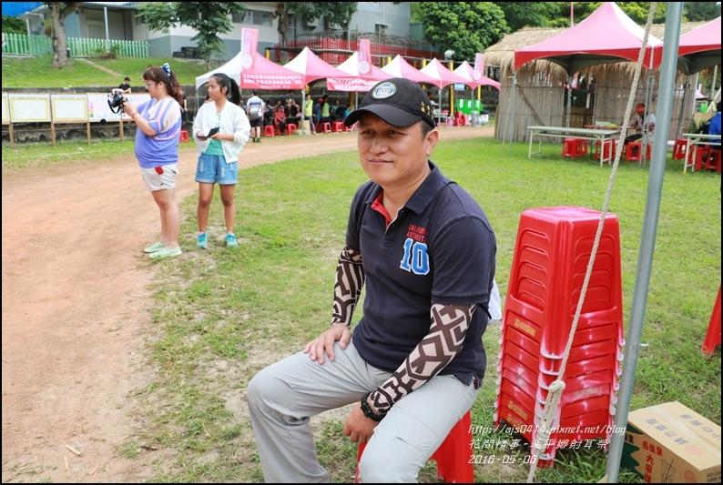 2016-延平鄉布農族射耳祭3.jpg