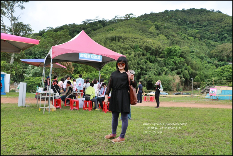 2016-延平鄉布農族射耳祭13.jpg