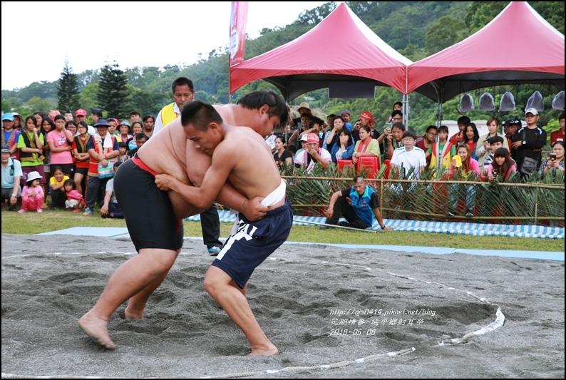 2016-延平鄉布農族射耳祭16.jpg