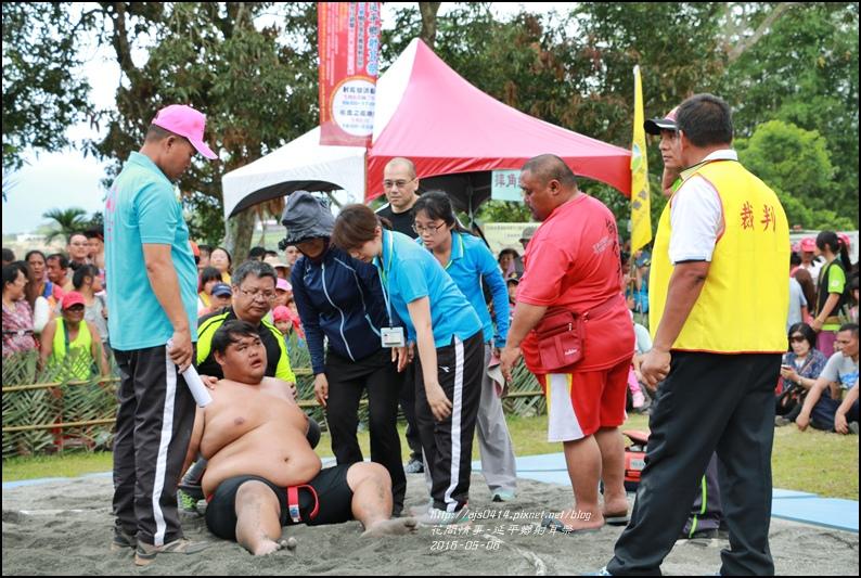 2016-延平鄉布農族射耳祭19.jpg