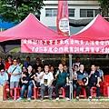 2016-延平鄉布農族射耳祭23.jpg