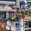 2016-延平鄉布農族射耳祭24.jpg