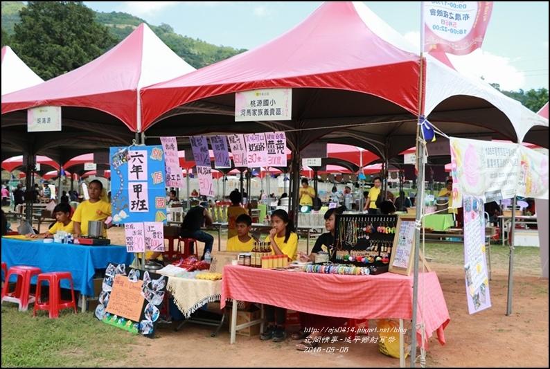 2016-延平鄉布農族射耳祭27.jpg