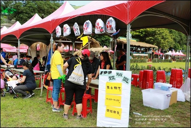 2016-延平鄉布農族射耳祭28.jpg