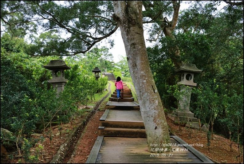 玉里神社-2016-05-30.jpg