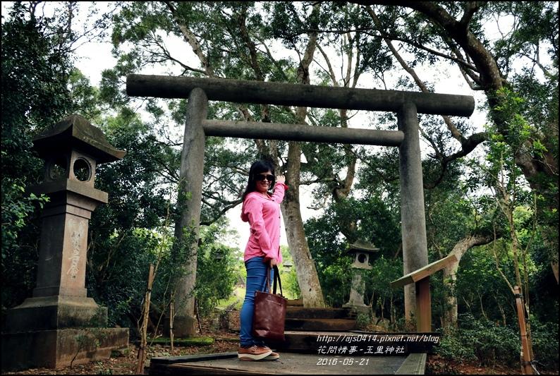 玉里神社-2016-05-08.jpg