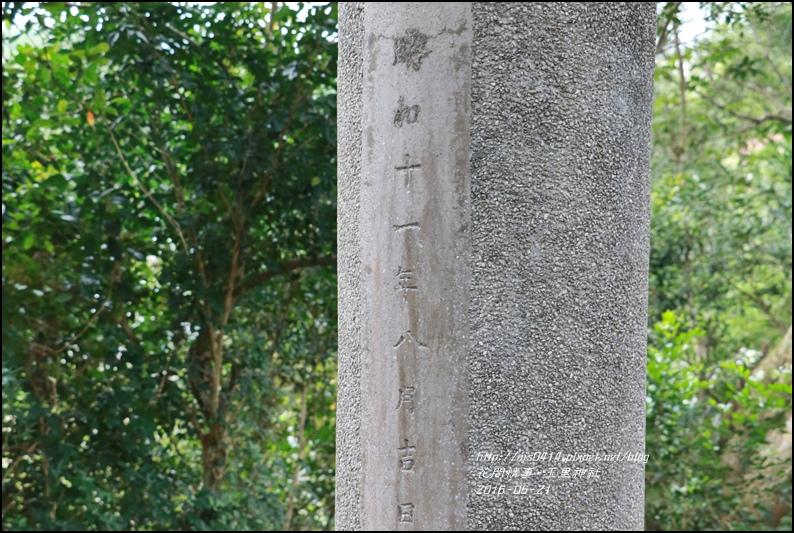 玉里神社-2016-05-26.jpg