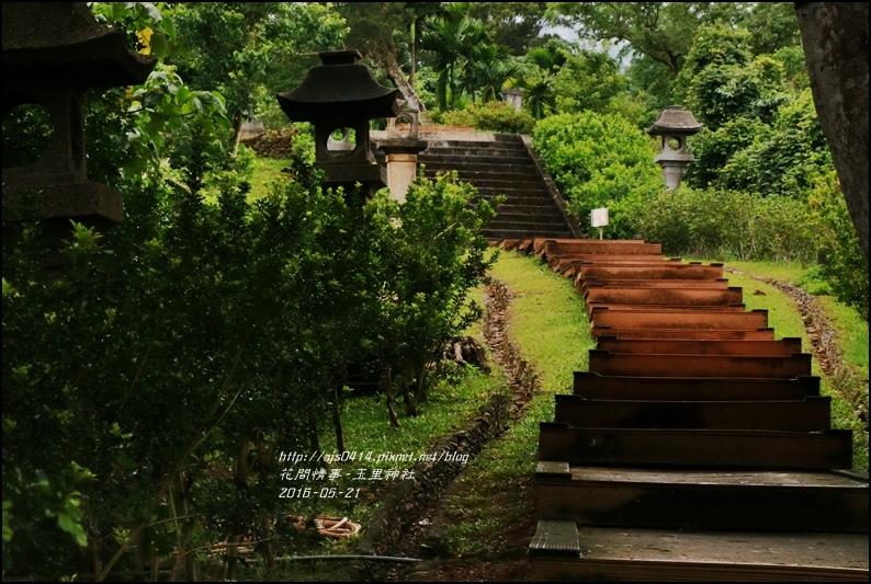 玉里神社-2016-05-27.jpg