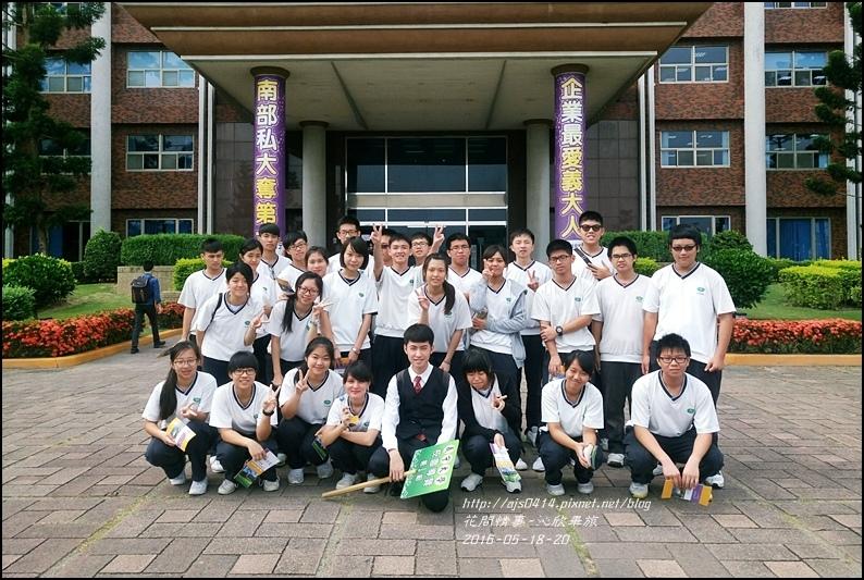 2016-05-沁欣畢旅3.jpg