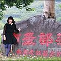 布農部落-2016-05-01.jpg