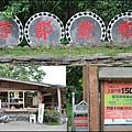 布農部落-2016-05-04.jpg