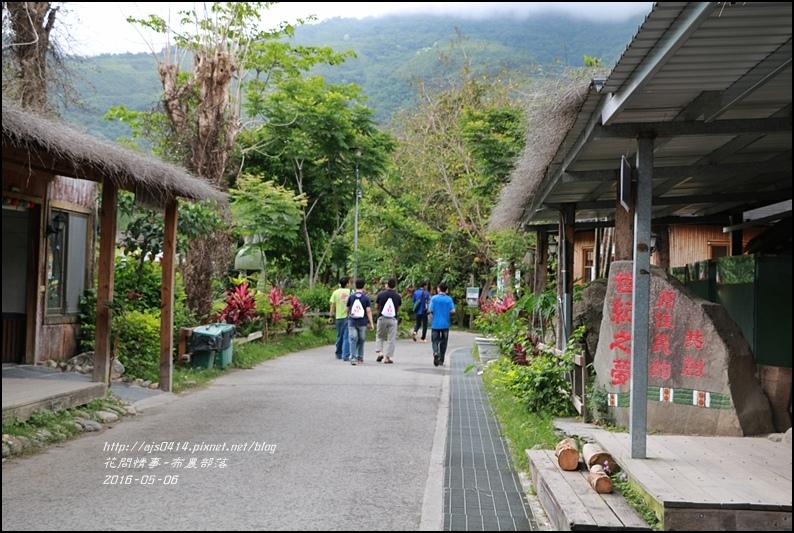 布農部落-2016-05-06.jpg