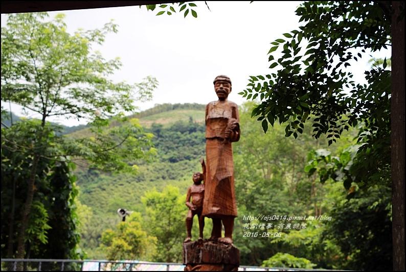 布農部落-2016-05-13.jpg