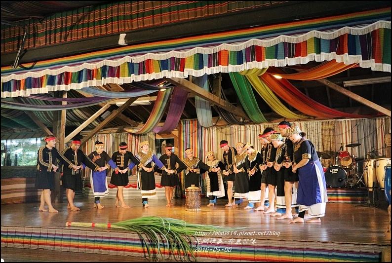 布農部落-2016-05-27.jpg