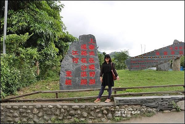 布農部落-2016-05-33.jpg