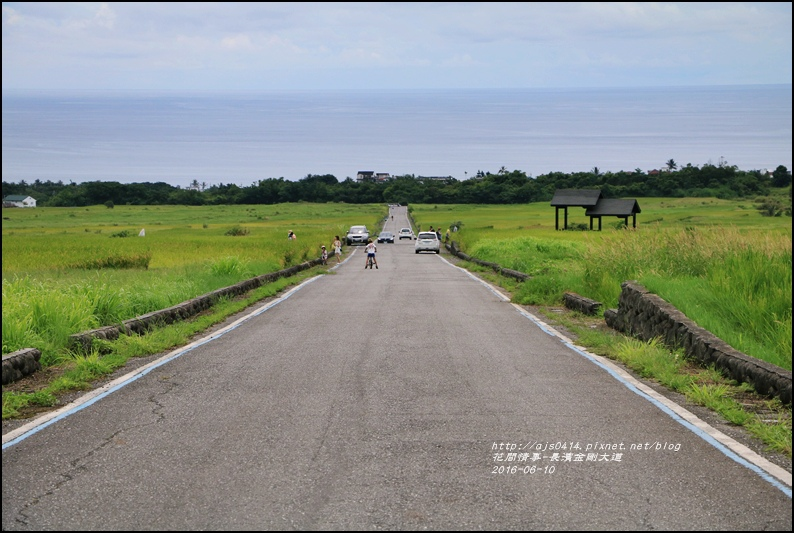 金剛大道(長濱伯朗大道)2016-06-12.jpg