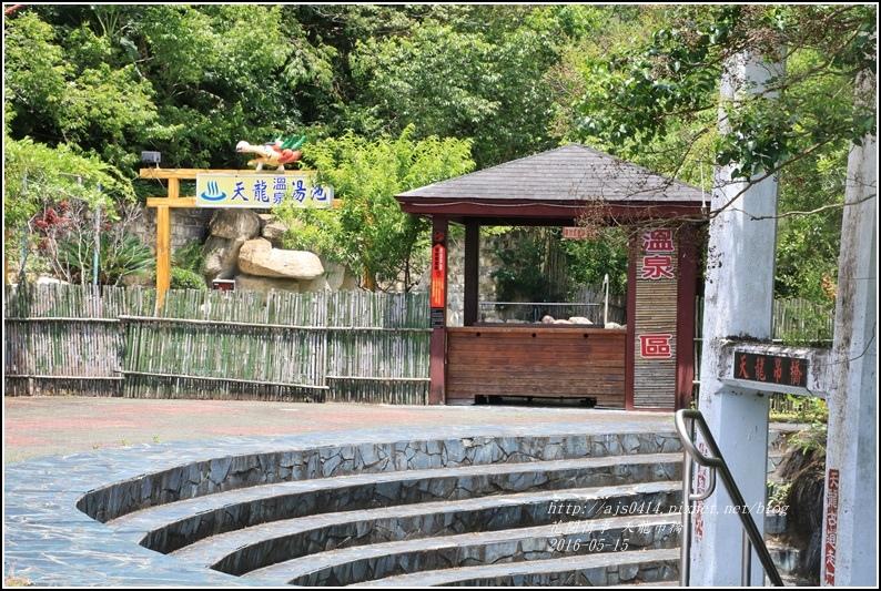 天龍吊橋-2016-05-22.jpg