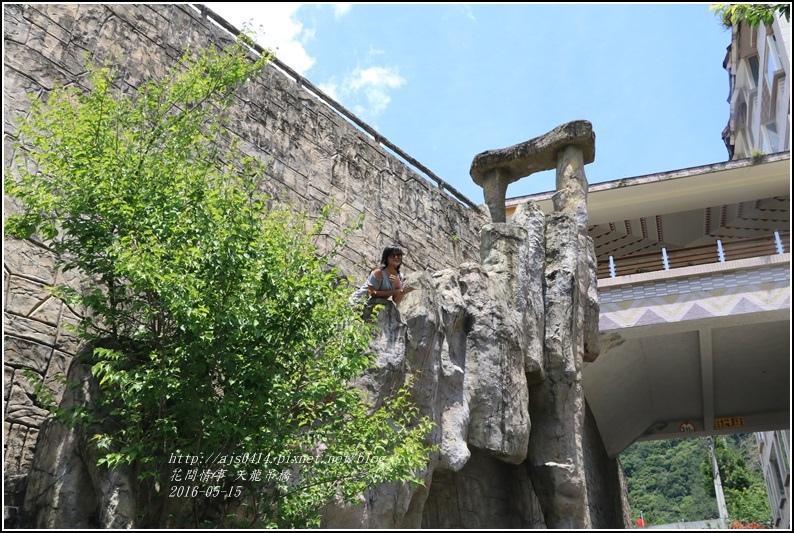 天龍吊橋-2016-05-24.jpg