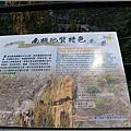 六口溫泉-2016-05-16.jpg