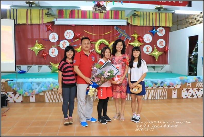 沁玟畢業典禮-2016-06-40.jpg