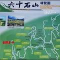 六十石山-2016-06-41.jpg