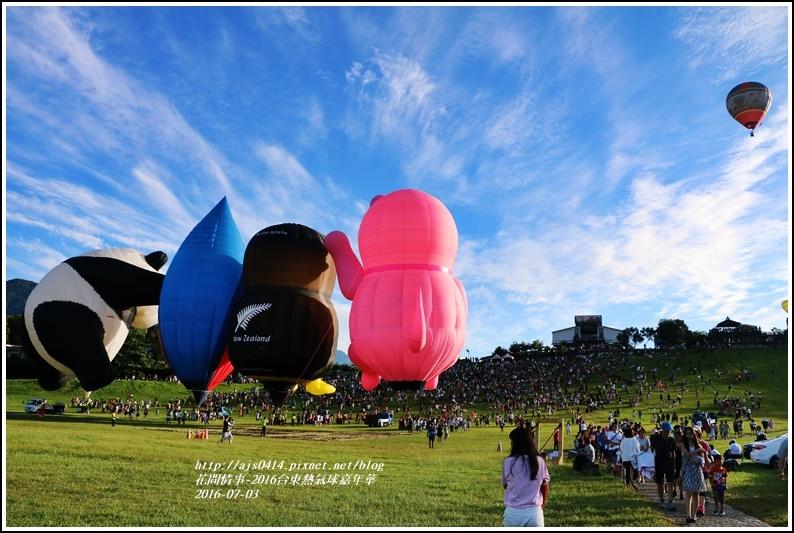 2016台東熱氣球嘉年華04.jpg